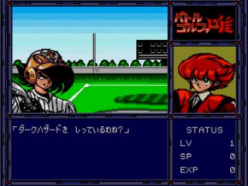 Battle Golfer Yui (103)