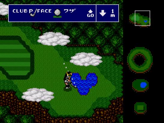 Battle Golfer Yui (1131)