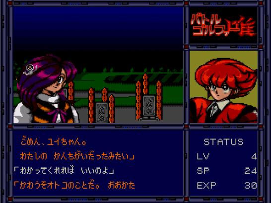 Battle Golfer Yui (393)