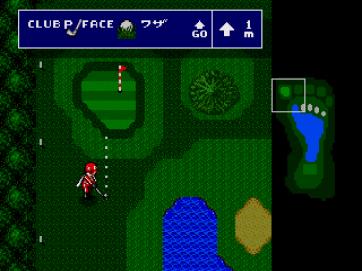 Battle Golfer Yui (518)