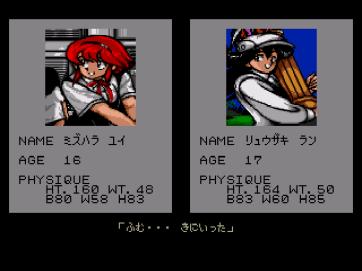 Battle Golfer Yui (7)