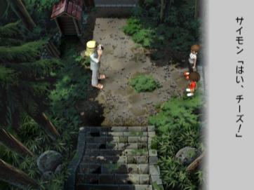 Boku no Natsuyasumi 2 PS2 (1194)