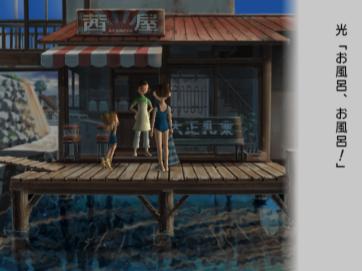 Boku no Natsuyasumi 2 PS2 (1827)