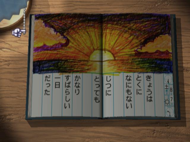 Boku no Natsuyasumi 2 PS2 (2056)
