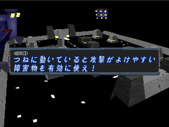 Cyber Sled (83)