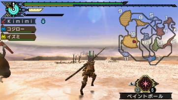 Monster Hunter Portable 3rd PSP (203)