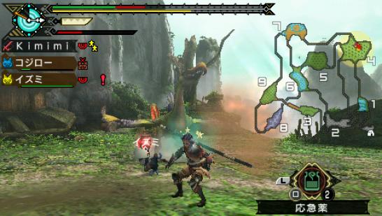 Monster Hunter Portable 3rd PSP (342)