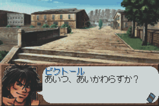 Suikoden Card Stories (916)