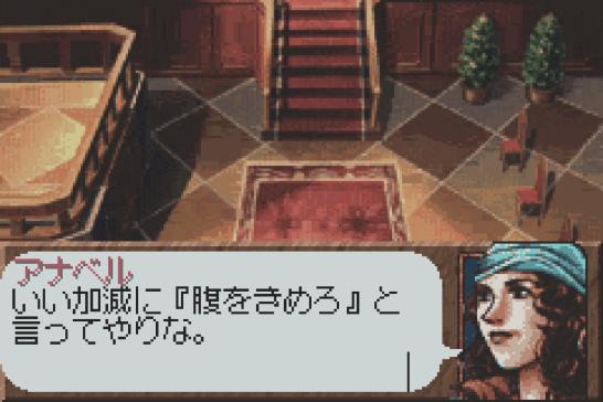 Suikoden Card Stories (921)