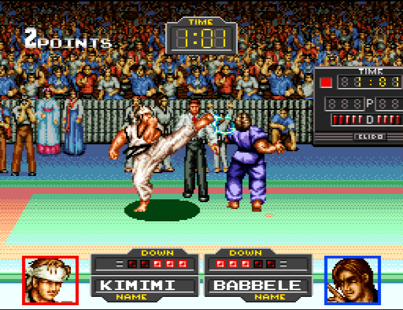 Taekwondo SFC (868)