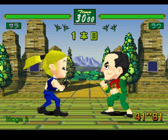 Virtua Fighter Kids JAVA EDITION (440)