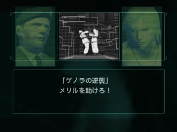 Metal Gear Solid 2 PS2 (10550)