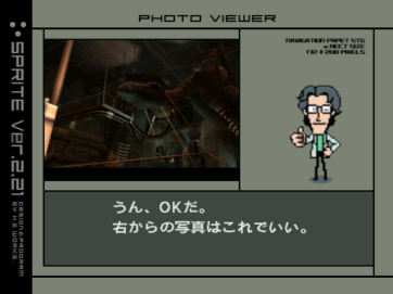 Metal Gear Solid 2 PS2 (1629)