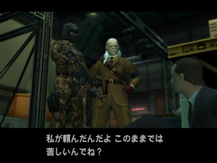 Metal Gear Solid 2 PS2 (6585)