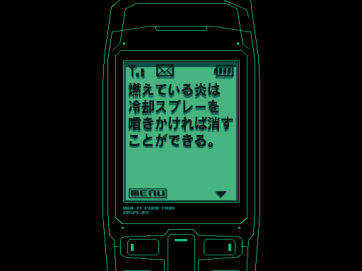 Metal Gear Solid 2 PS2 (9064)