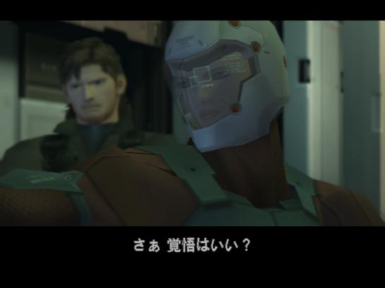 Metal Gear Solid 2 PS2 (9941)