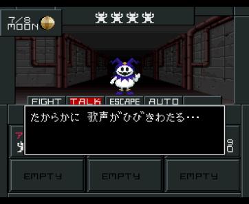 Shin Megami Tensei II SFC (1104)