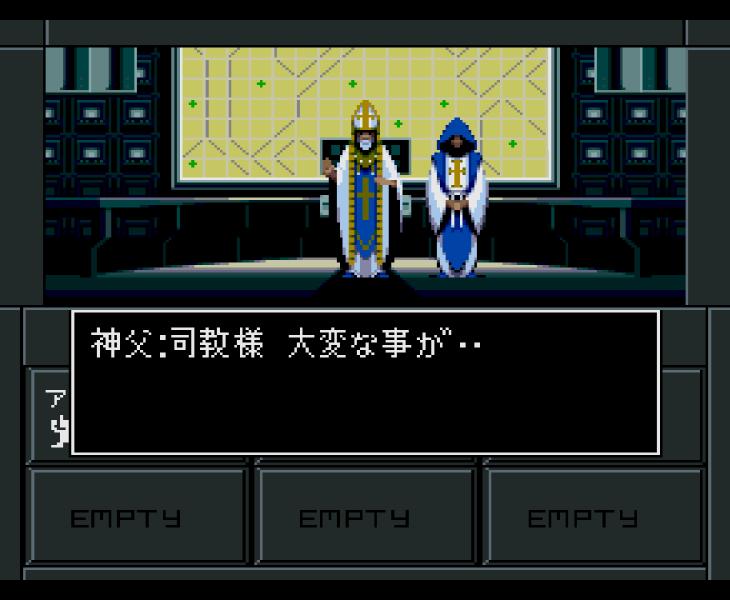 Shin Megami Tensei II SFC (471)