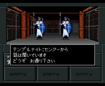 Shin Megami Tensei II SFC (484)