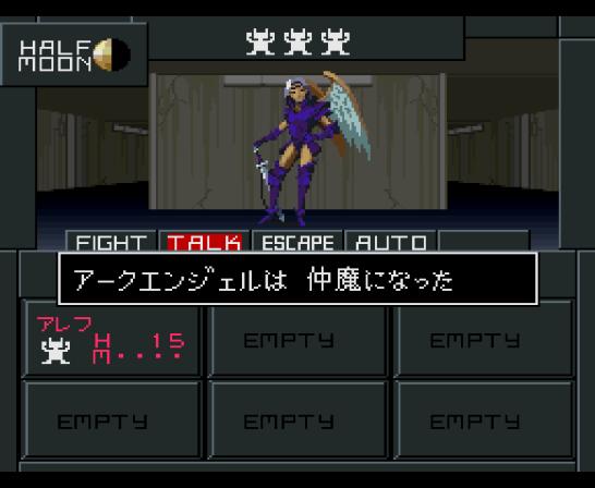 Shin Megami Tensei II SFC (786)