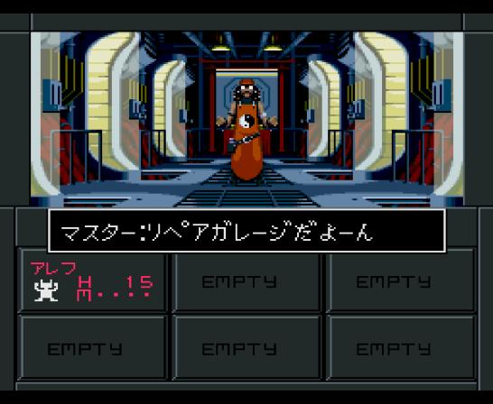 Shin Megami Tensei II SFC (787)