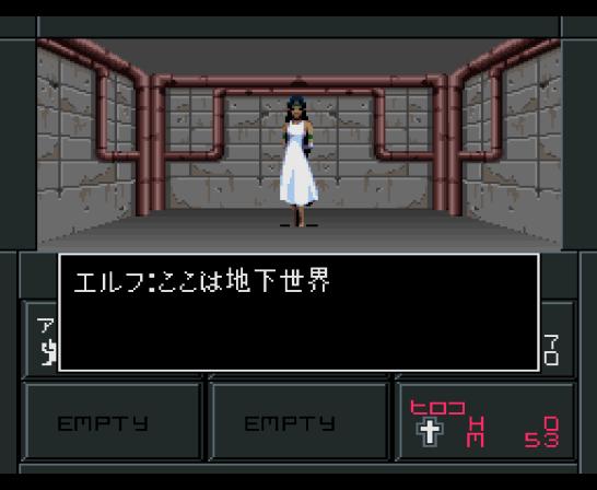 Shin Megami Tensei II SFC (997)