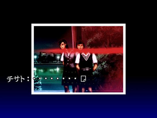 Twilight Syndrome Special Tansaku (969)