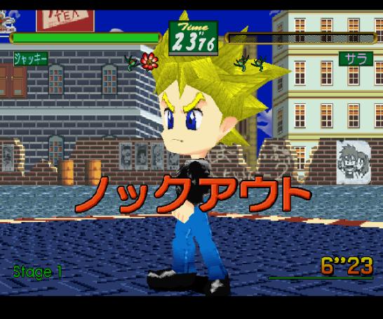 Virtua Fighter Kids JAVA EDITION (756)