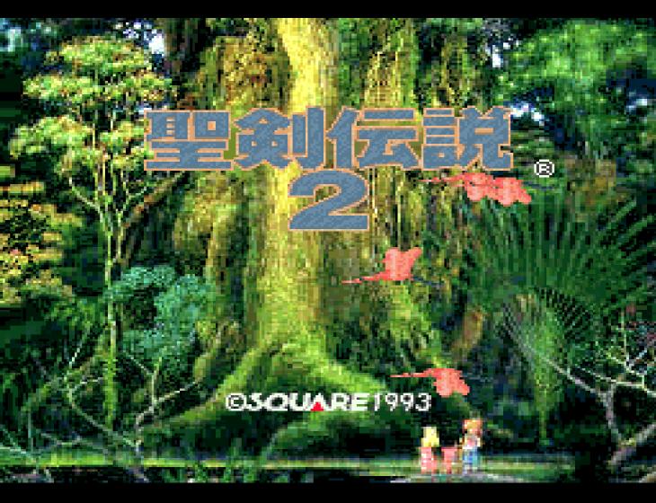 Seiken Densetsu 2 (11)