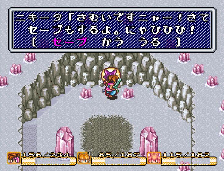 Seiken Densetsu 2 (2202)