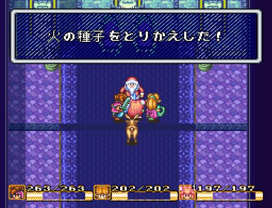 Seiken Densetsu 2 (2315)