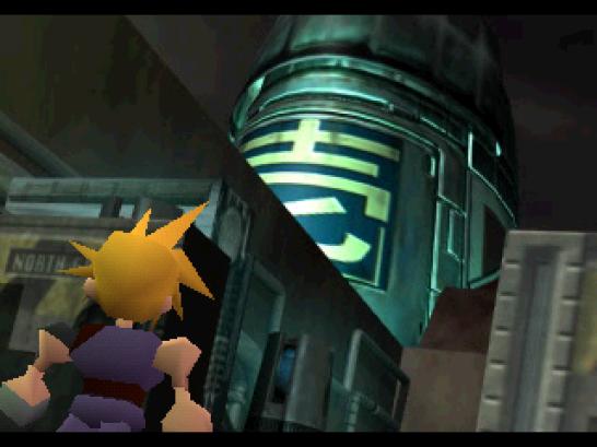 Final Fantasy VII Jp PS1 (119)
