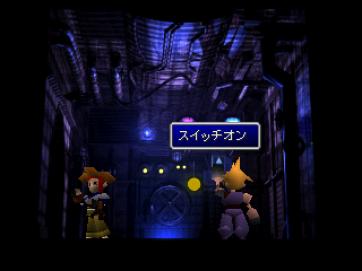 Final Fantasy VII Jp PS1 (164)