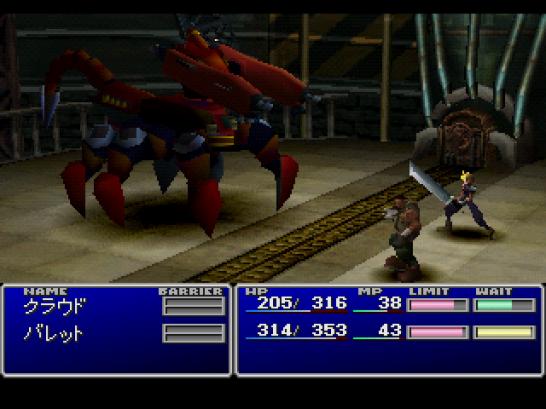Final Fantasy VII Jp PS1 (259)