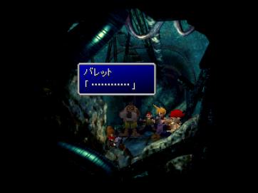 Final Fantasy VII Jp PS1 (396)