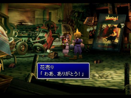 Final Fantasy VII Jp PS1 (439)