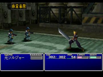 Final Fantasy VII Jp PS1 (78)