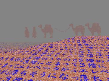 LSD Dream Emulator (555)