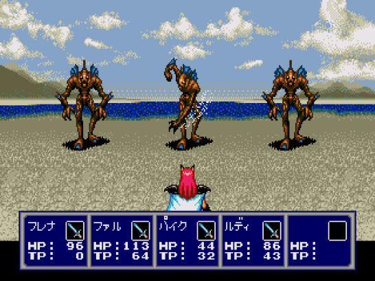 Phantasy Star IV (1096)