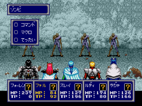 Phantasy Star IV (1984)