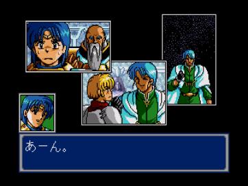 Phantasy Star IV (2167)