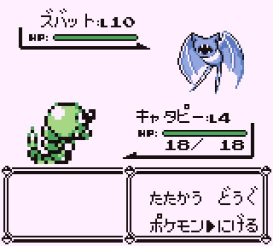 Pocket Monsters Blue SGB (265)