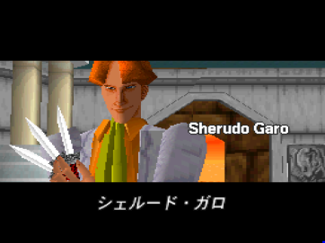 Time Crisis PS1 (114)