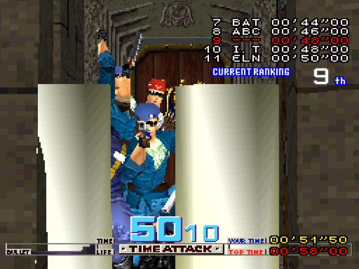 Time Crisis PS1 (580)