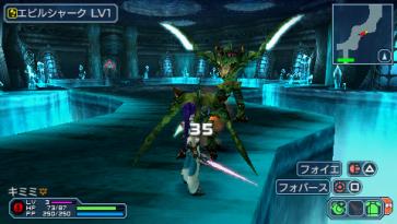 Phantasy Star Portable 2 Infinity (146)