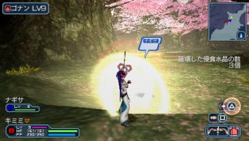 Phantasy Star Portable 2 Infinity (276)