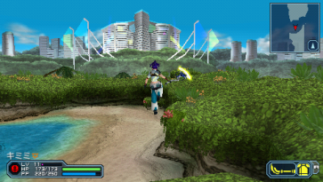 Phantasy Star Portable 2 Infinity (341)