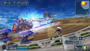 Phantasy Star Portable 2 Infinity (398)