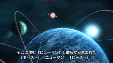 Phantasy Star Portable 2 Infinity (5)