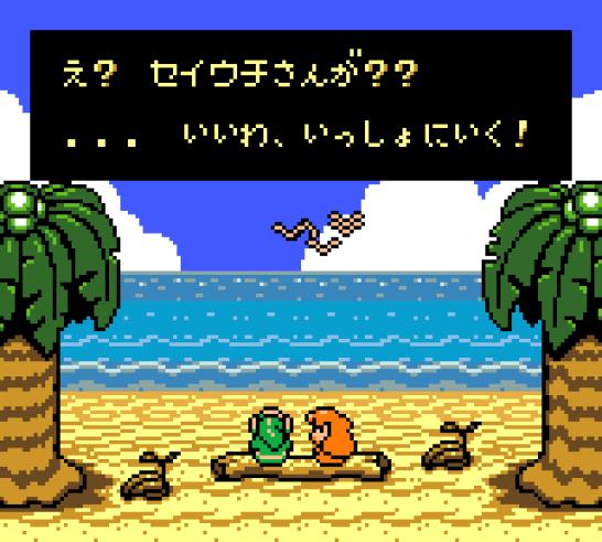 Link's Awakening DX (543)